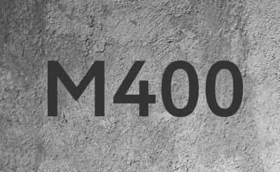 бетон м400 купить иркутск